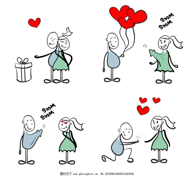 创意手绘情侣矢量素材免费下载 爱心 礼盒 气球 情侣 爱心 礼盒 情侣