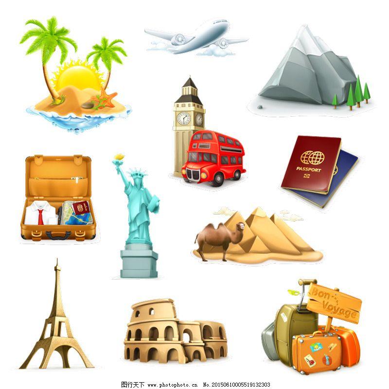 精美旅游图标矢量素材免费下载
