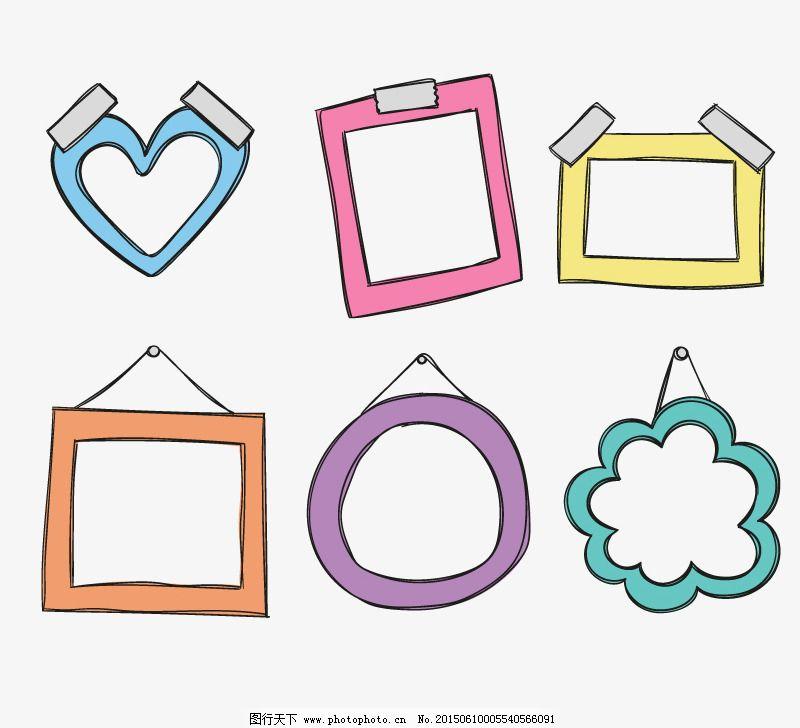 彩色卡通相框设计矢量素材免费下载 方形 镜框 相框 圆形 圆形 相框图片