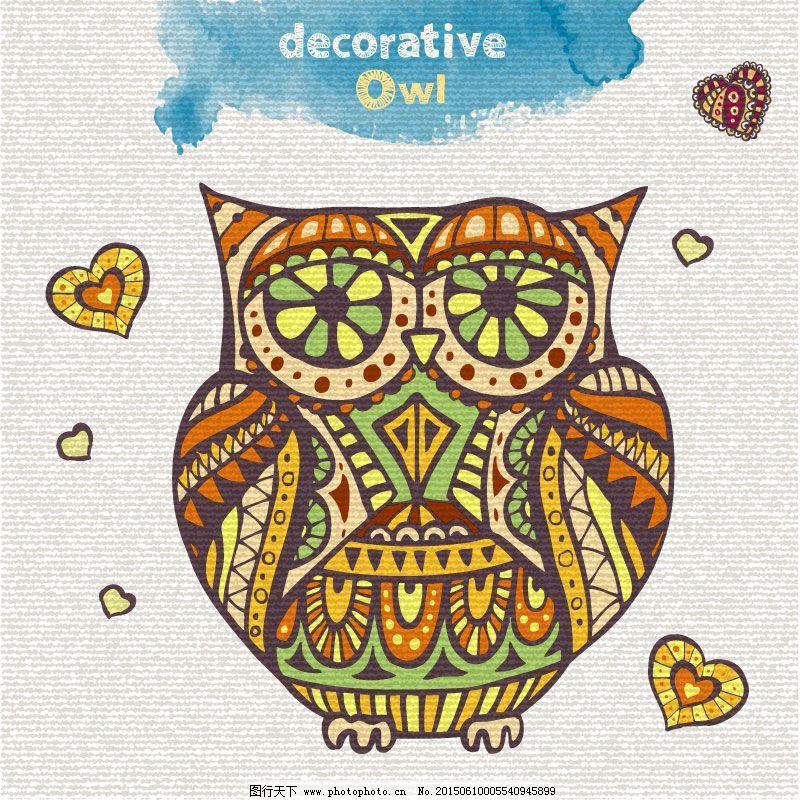 创意花纹猫头鹰免费下载 爱心 动物 花纹 猫头鹰 鸟 矢量图 水彩 水彩