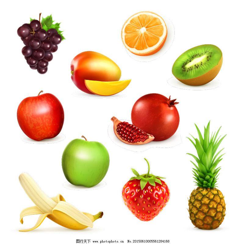 美味水果设计矢量素材