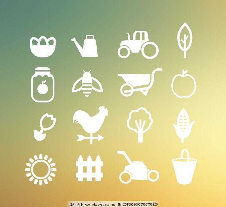 园艺图标矢量素材免费下载