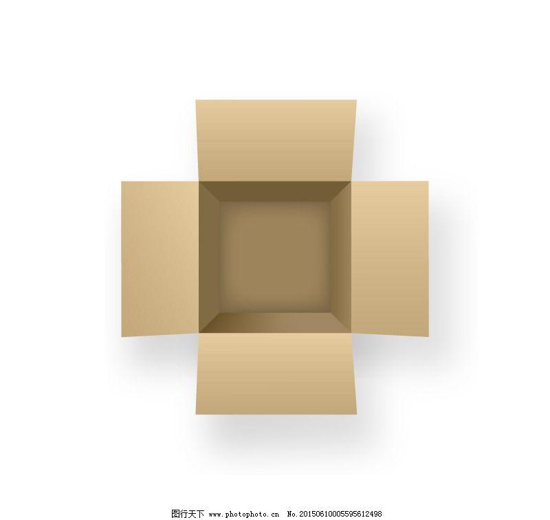 打开的包装纸箱矢量素材