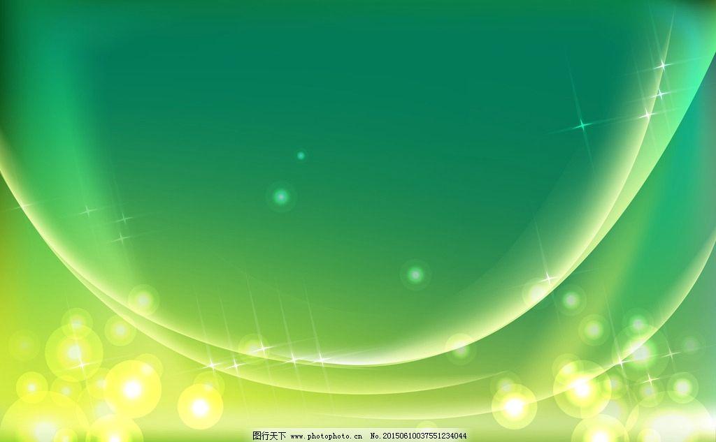 绿色背景图片_电脑网络_生活百科_图行天下图库