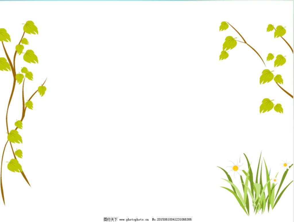 树枝树叶flash背景动画