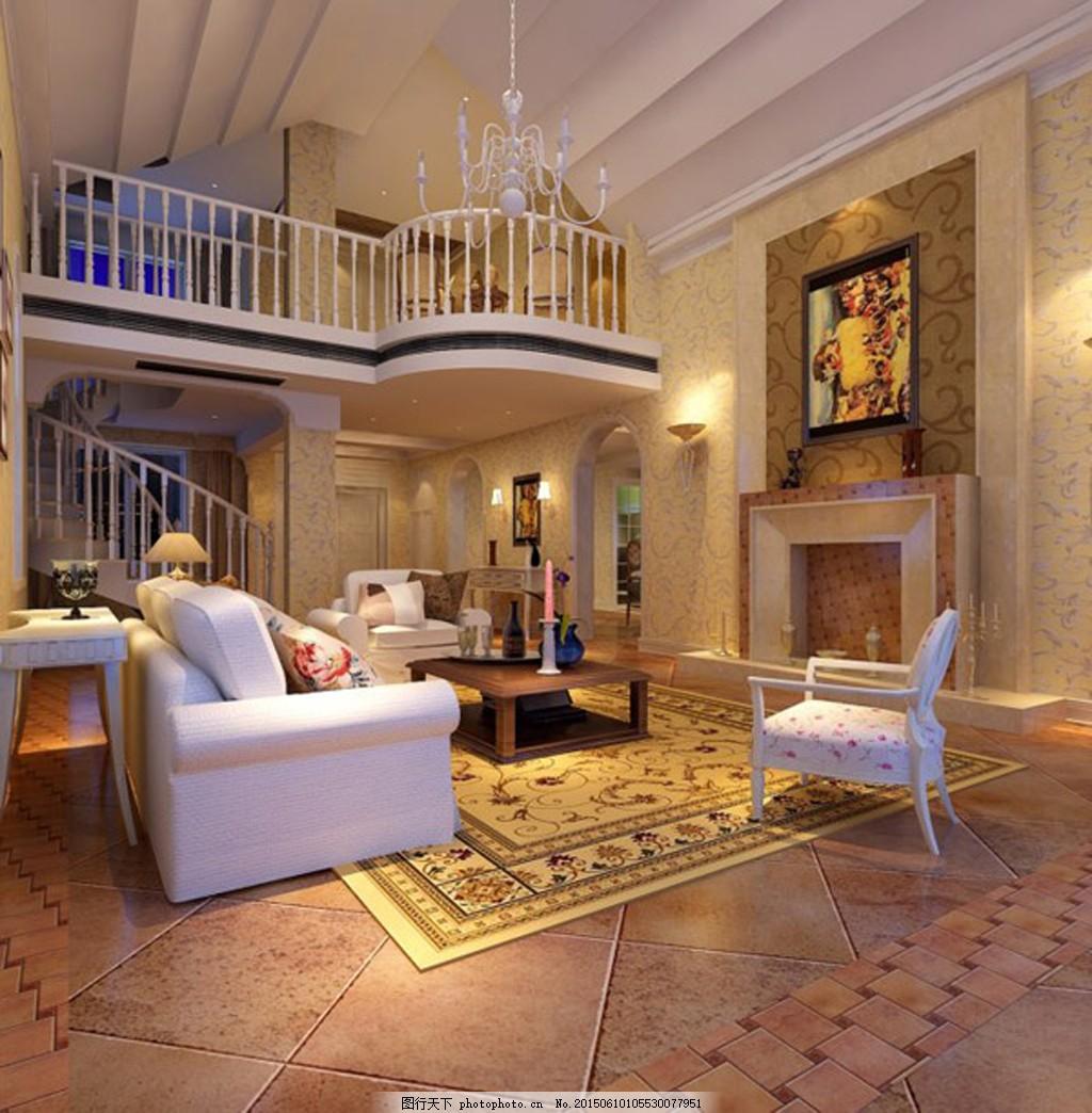 别墅欧式客厅