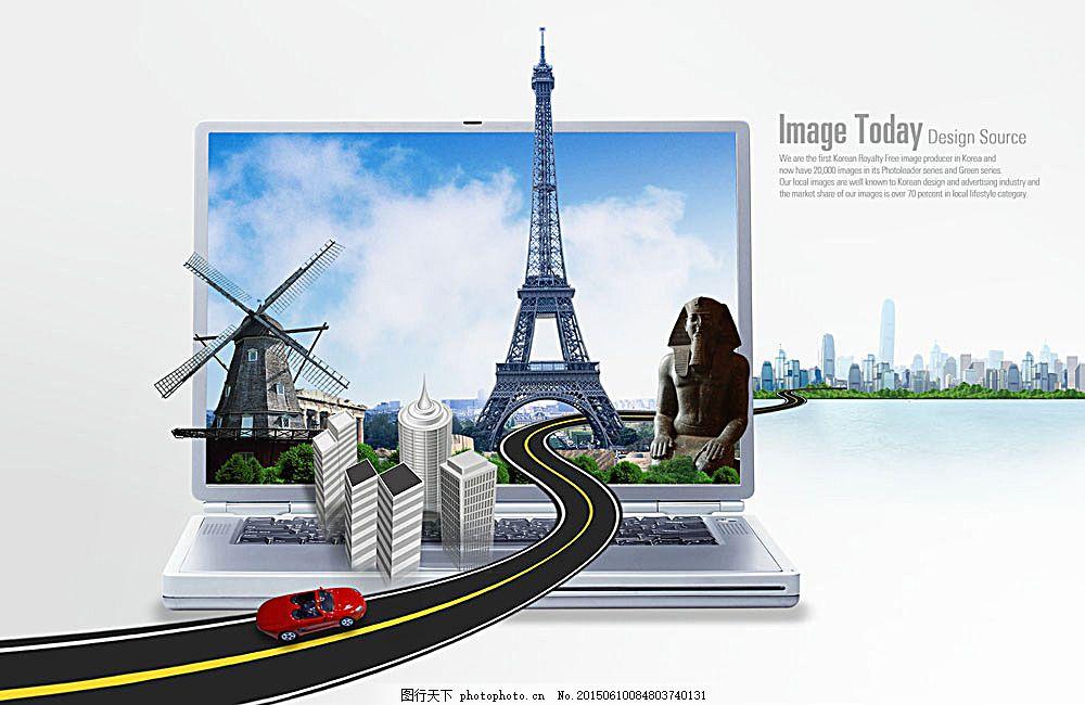 旅游海报 商务科技 商业概念 创意 概念海报 海报模板 埃菲尔铁塔