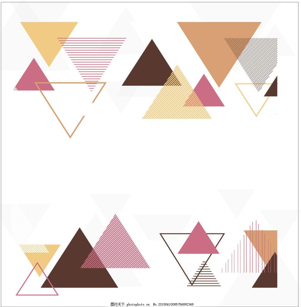 三角图形创意设计 三角形 图形排列 白色图片