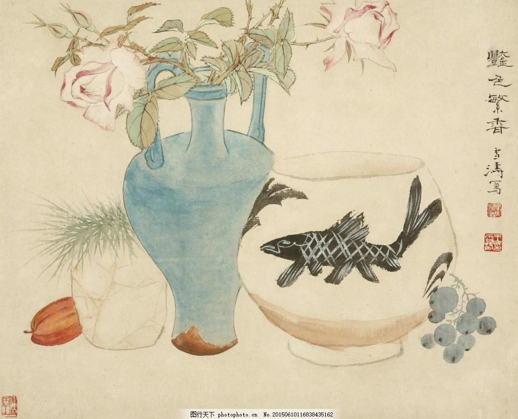 王雪涛 艳色繁香 花卉 动物 鱼 花瓶 中式装饰画 唯美装饰画