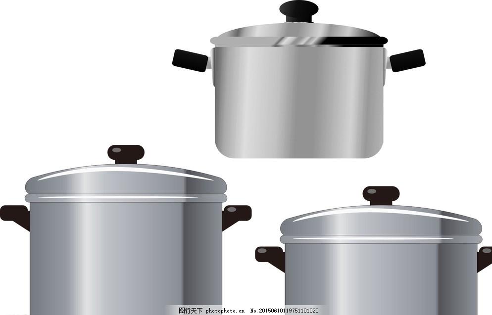 蒸锅 手绘素材 矢量图 矢量素材 厨具 厨房 厨房用品 矢量厨房用品