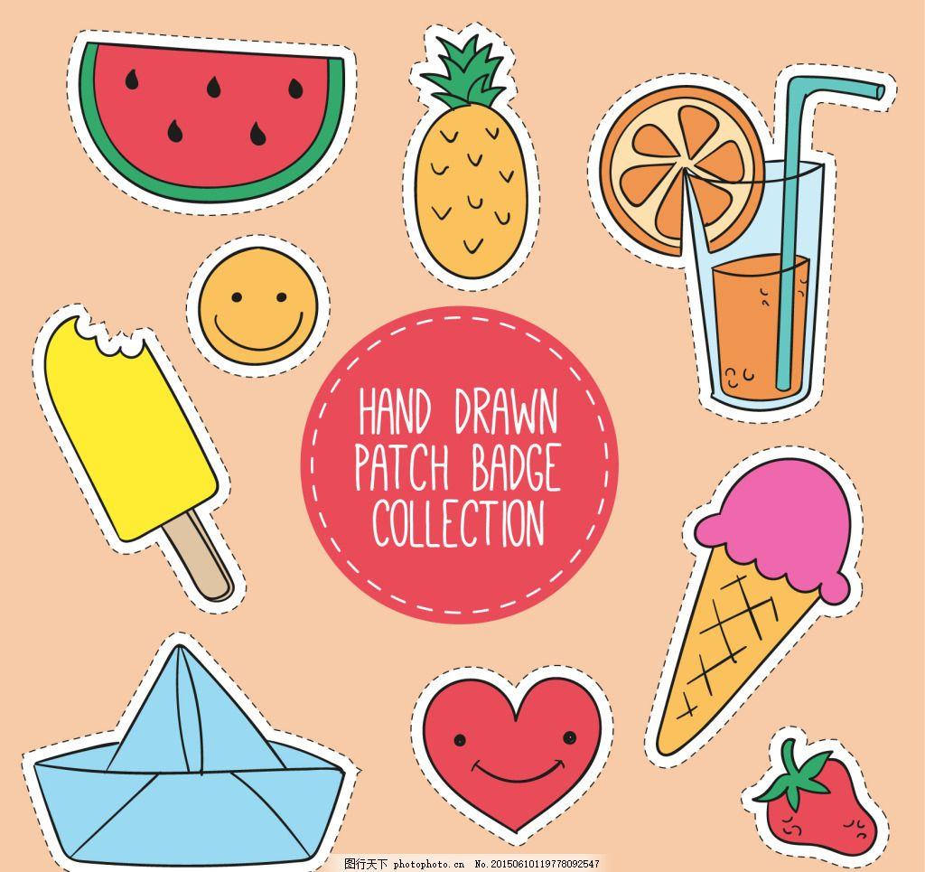 卡通矢量元素图案 卡通矢量图案 卡通元素 冰淇淋 菠萝 西瓜 黄色