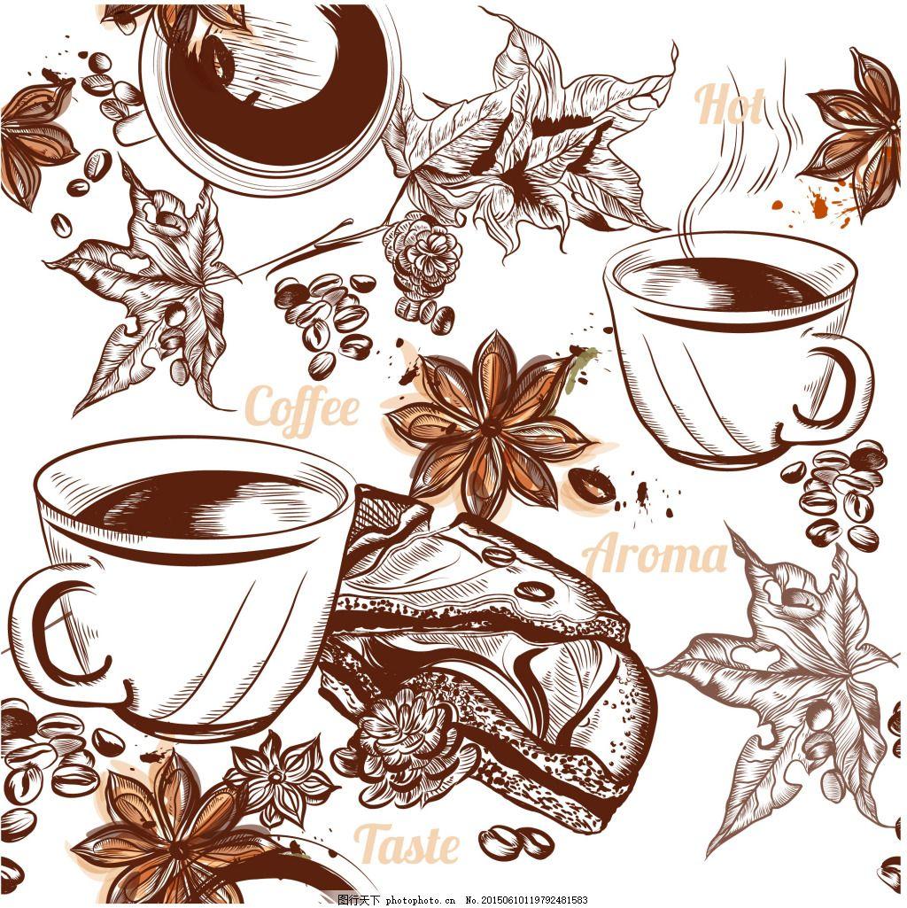 手绘咖啡 下午茶 元素 白色