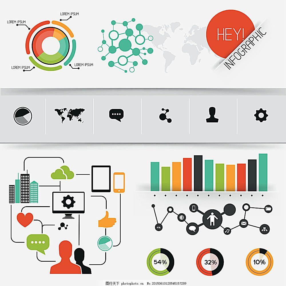 信息图标 饼形图 标志小人 比例图 信息图表 矢量图表 统计图 办公