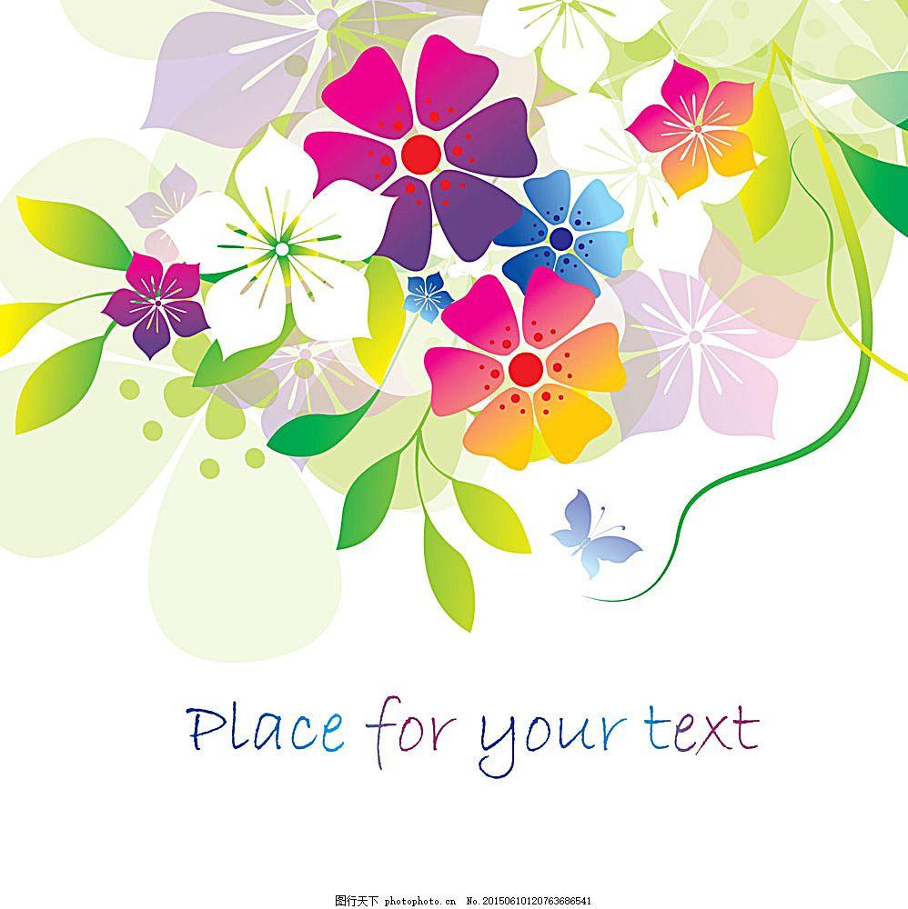 彩色手绘花朵与蝴蝶