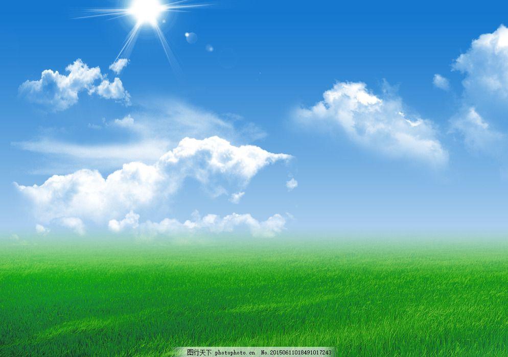 蓝天白云绿草图片