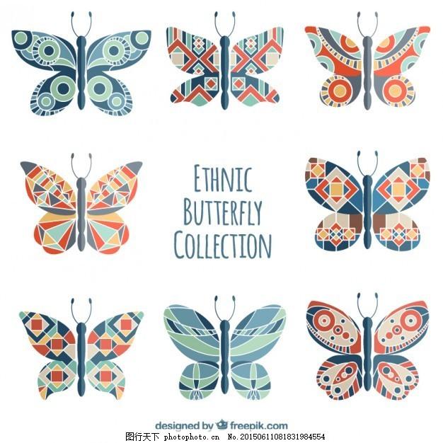 手工绘制的彩色几何图形 抽象 蝴蝶 自然 动物 手画 形状 可爱