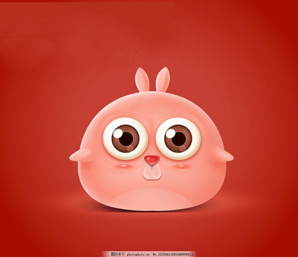 粉色系手绘小兔