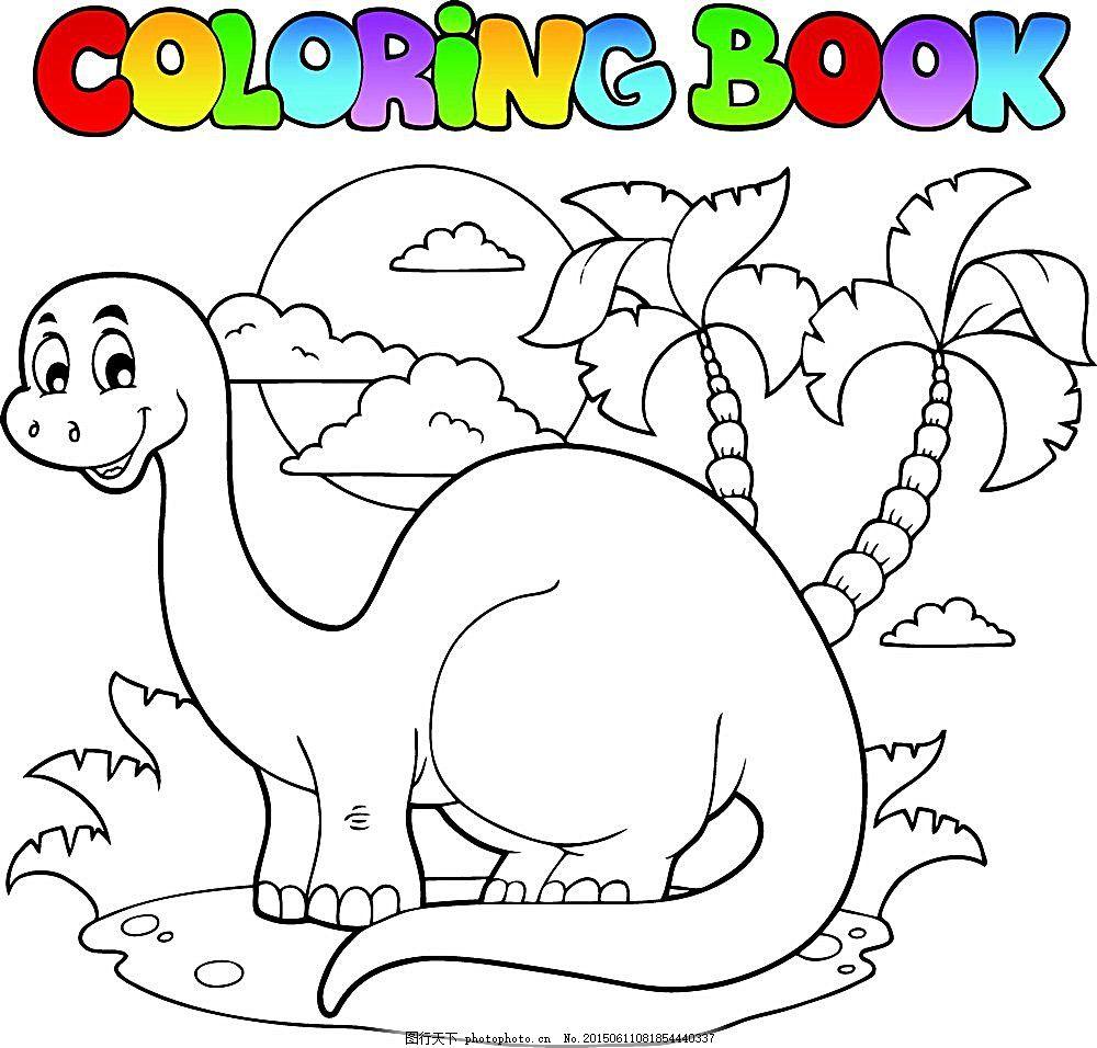 卡通风景 卡通漫画 儿童插画 卡通插画 儿童简笔画 着色书 填色书