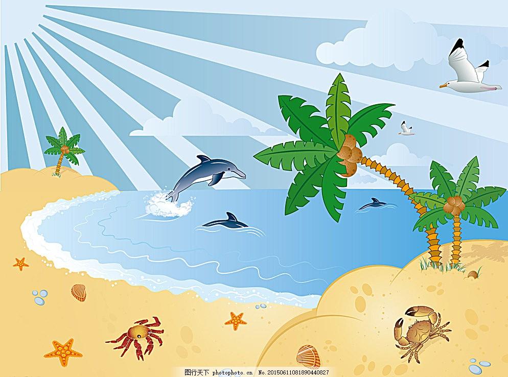 动漫卡通 卡通动物  卡通海滩沙滩风光 卡通 海滩 沙滩 椰子树 海鸥