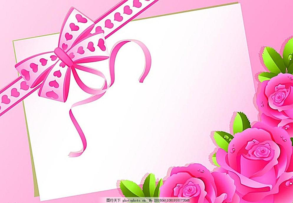 玫瑰花矢量素材 蝴蝶结矢量素材图片