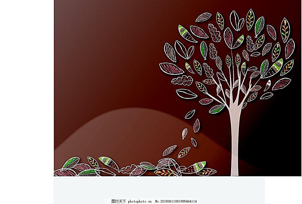 手绘树木素材 装饰 植物 花朵素材 背景 花卉 手绘风格 花卉植物