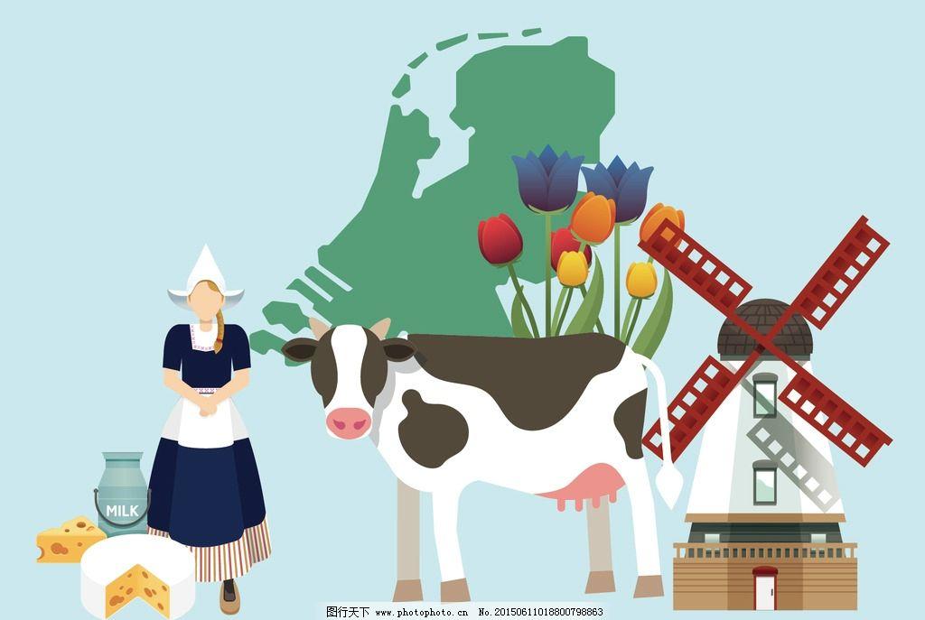荷兰人 荷兰 大风车 荷兰大风车 郁金香 奶牛 奶酪 奶农 农妇 荷兰