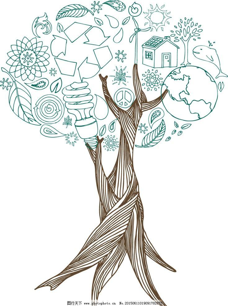 大树插画设计图片