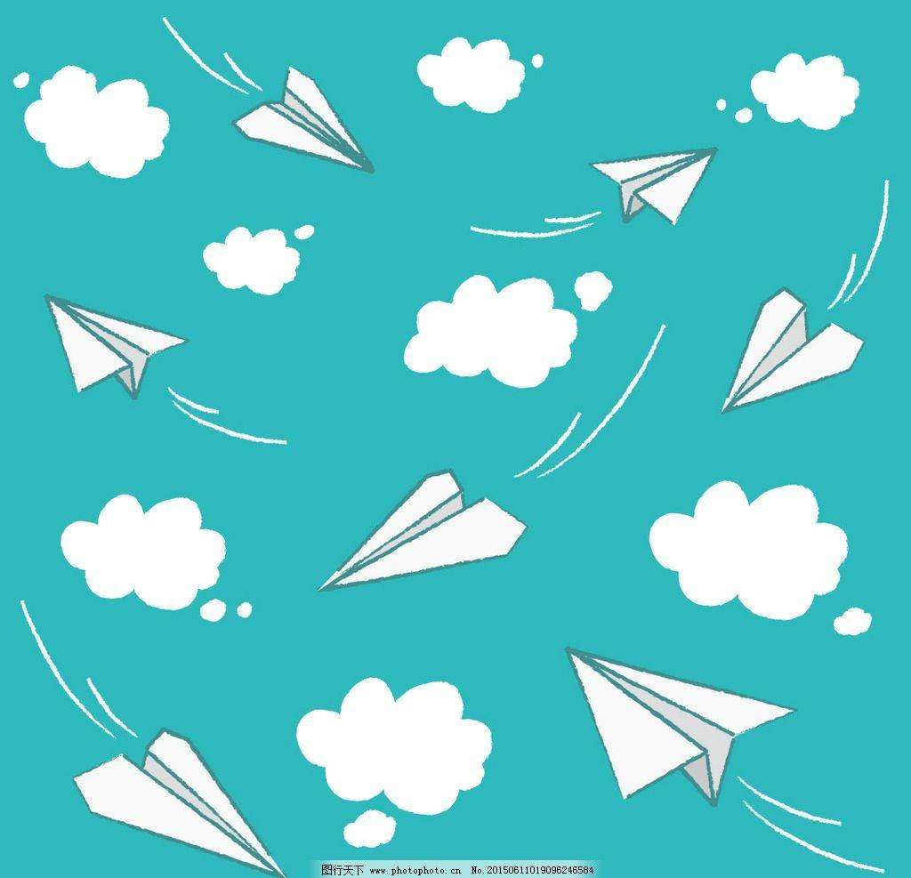 纸飞机插画设计图片