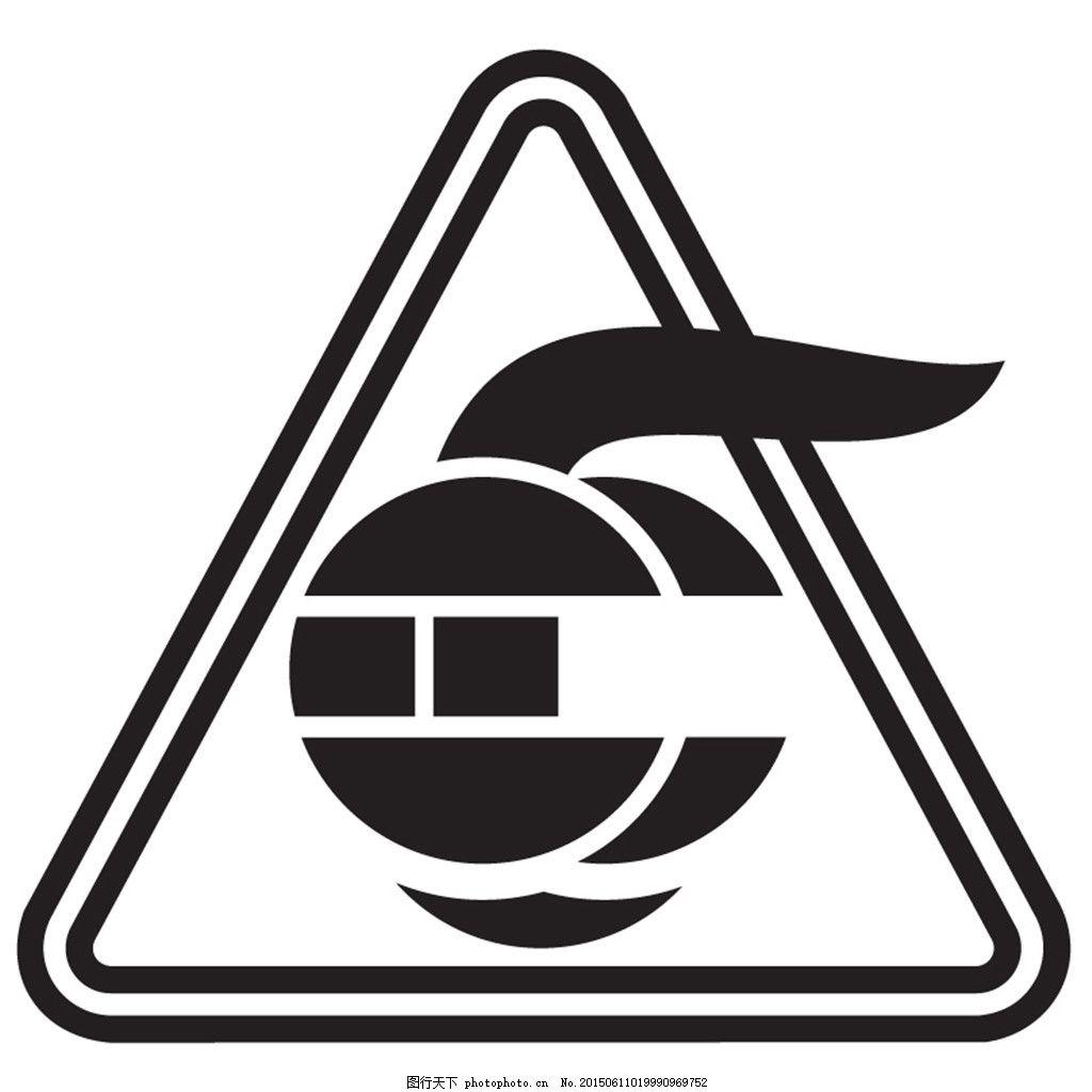 黑白色三角形抽象logo设计