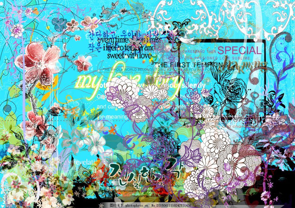 花艺装饰背景手绘