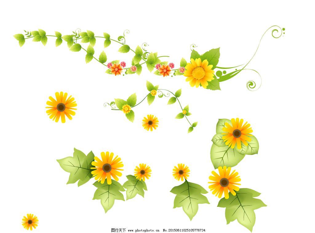 装饰花朵 水彩花卉 手绘花束 手绘花卉 梦幻花卉 植物花纹 手绘花朵
