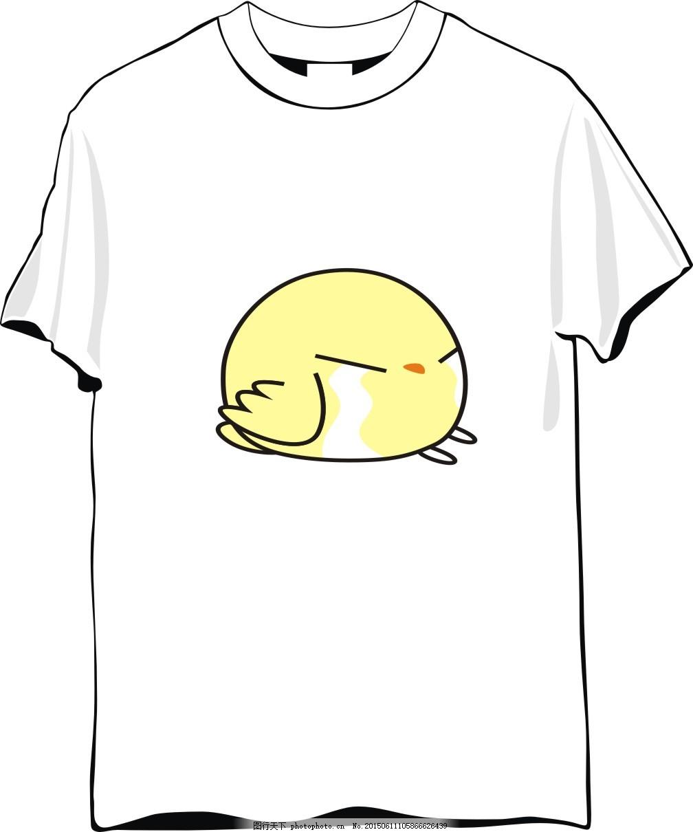 简单小鸡t恤 动物图案t恤 可爱t恤 白色 涂鸦 手绘 彩色 卡通 矢量图