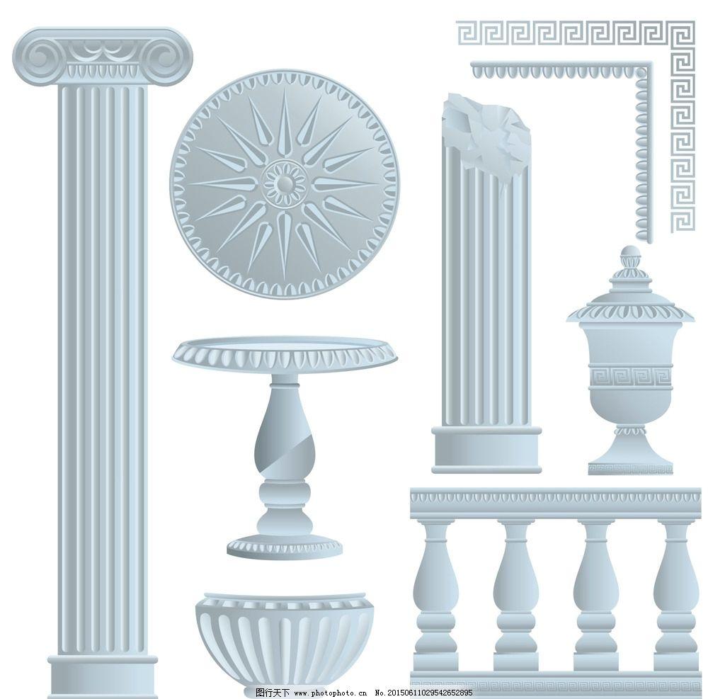 罗马柱 欧式罗马柱 罗马柱矢量图 矢量图 柱子 茶楼 咖啡馆招聘 设计