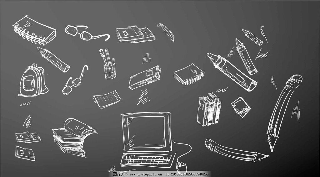 手绘素材 黑板画 黑板报 黑板素材 卡通 教学设施 黑板 漫画 粉笔字