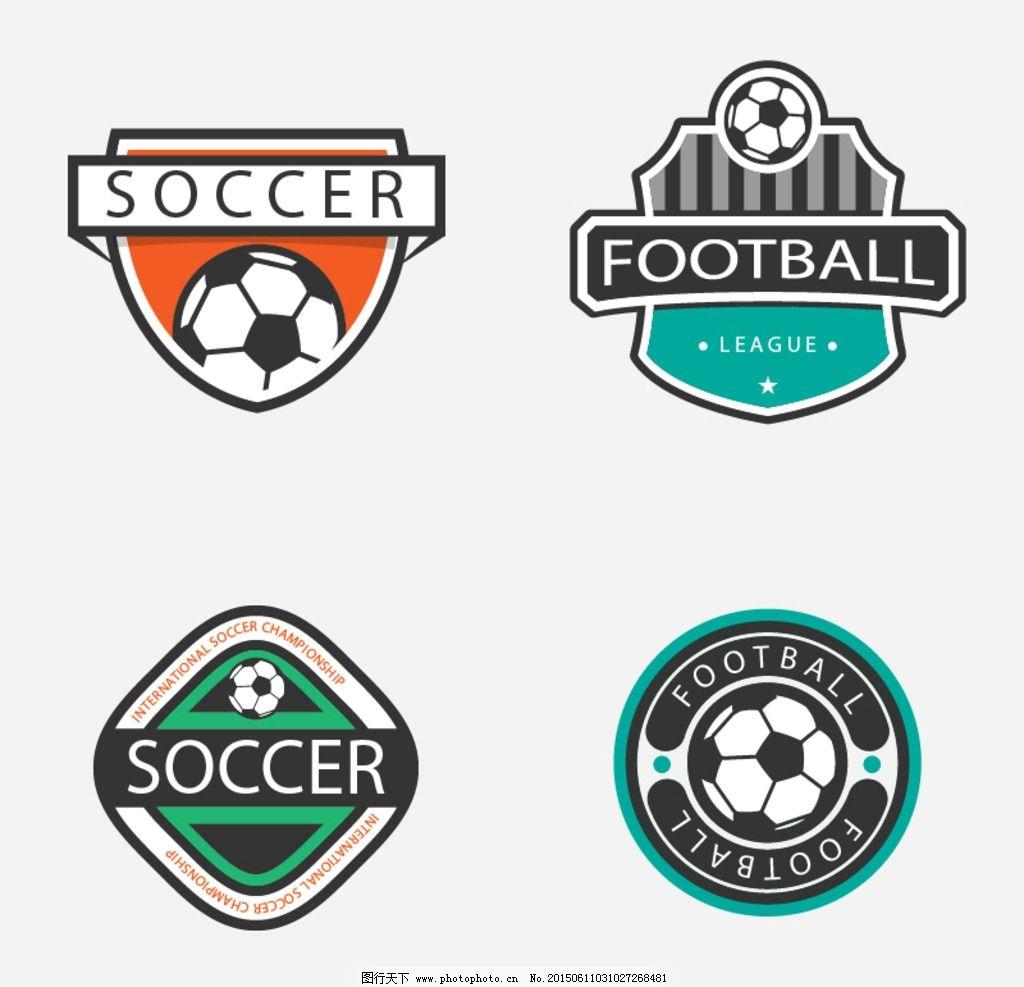 足球logo图片_其他_广告设计_图行天下图库图片