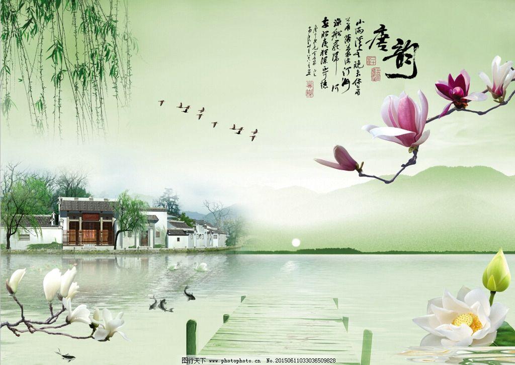唐韵江南水乡图片