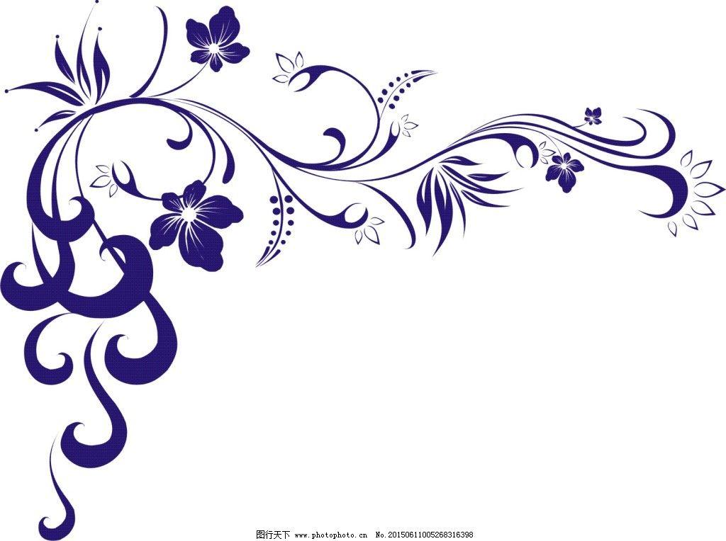 花边剪纸步骤图 连体
