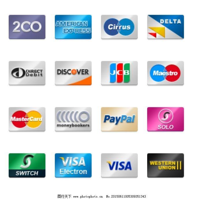 银行卡支付图标下载