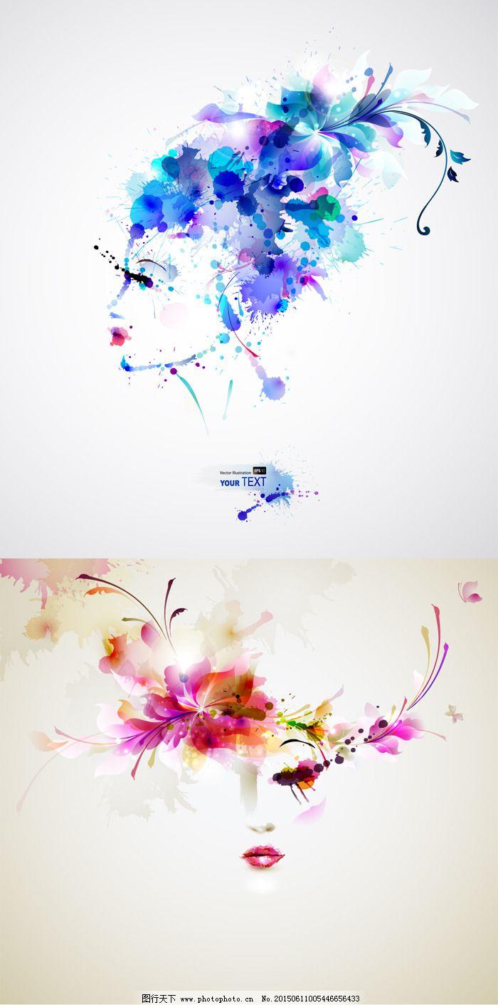创意手绘水彩美女矢量设计素材
