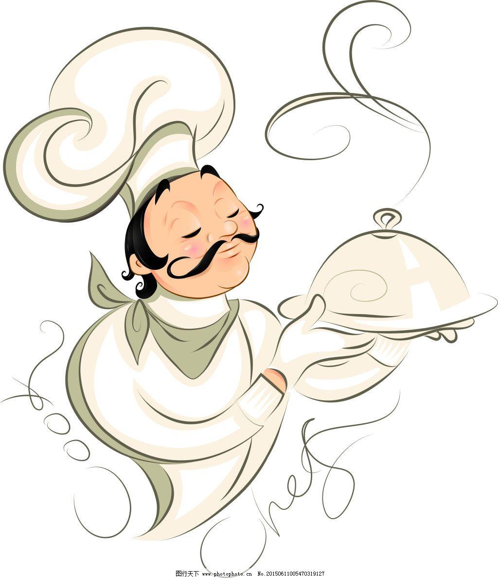 卡通厨师免费下载 人物 职业 卡通 手绘 厨师 矢量图 矢量人物