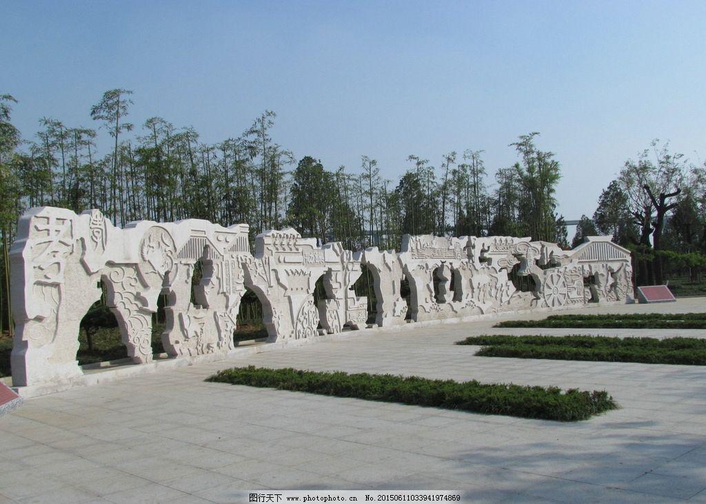 司马迁祠景区雕塑图片