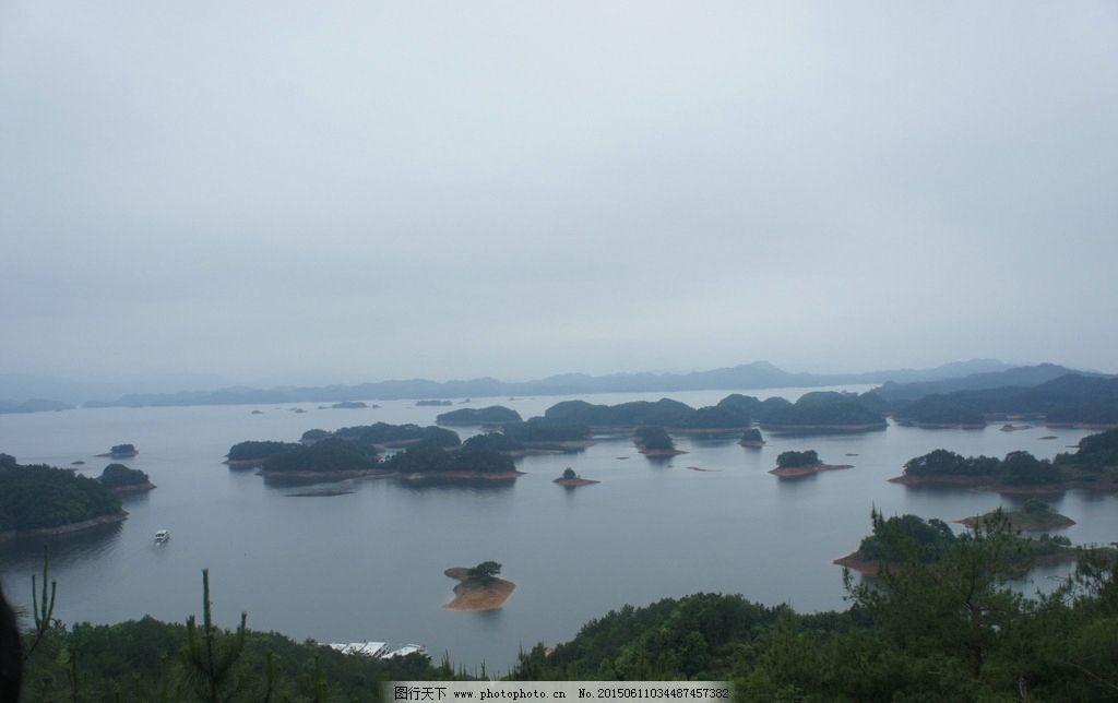 千岛湖风景图片
