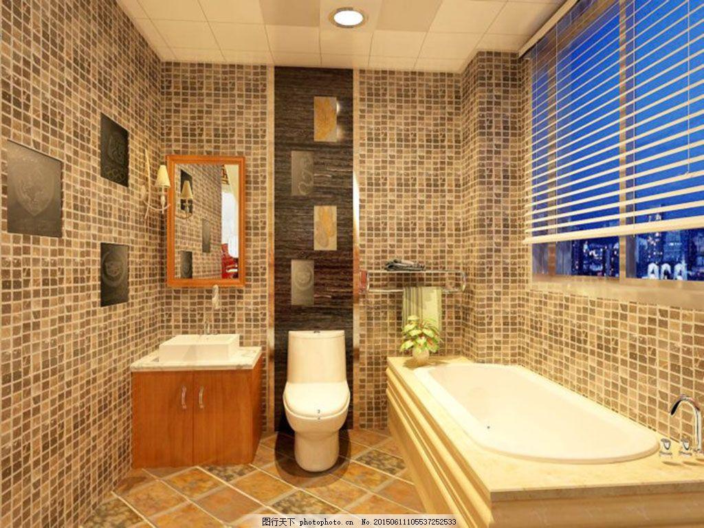 家用卫生间装修图