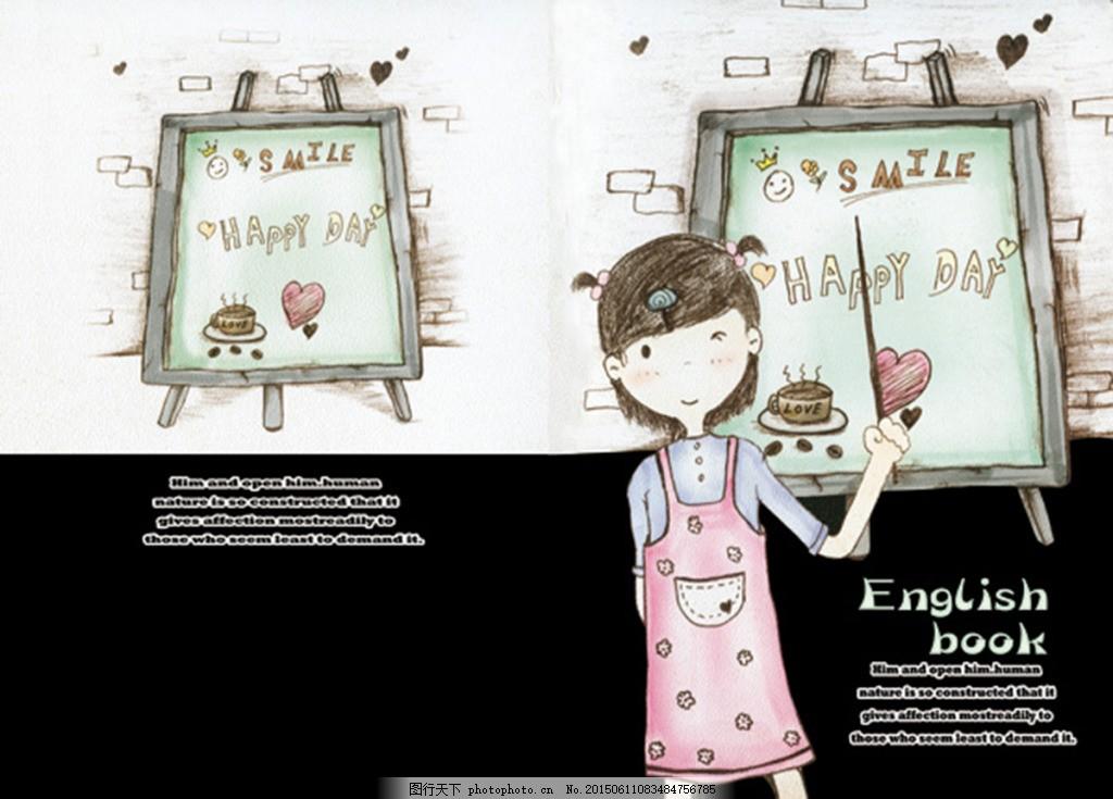 手绘卡通写字板封面psd素材