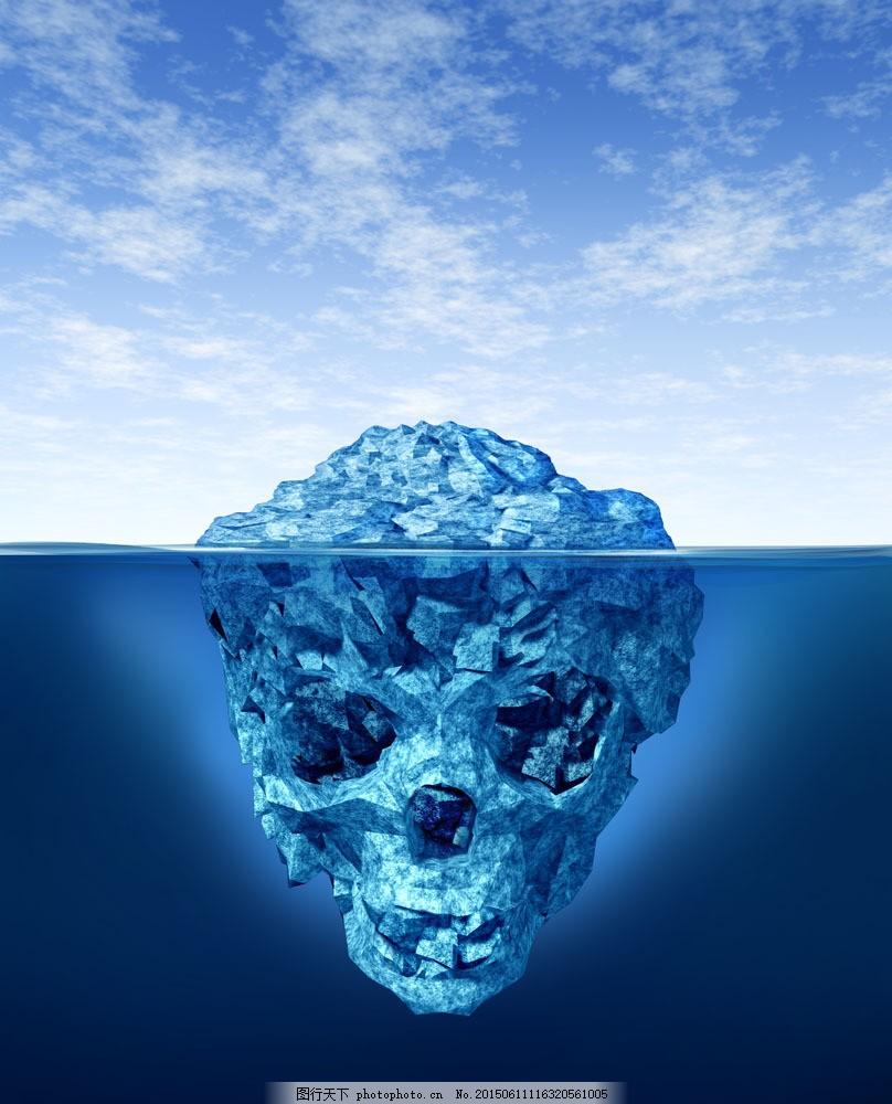 海里的骷髅形冰山 冰山风景 冰川 大海 海面风景 冰水烈火 生活百科