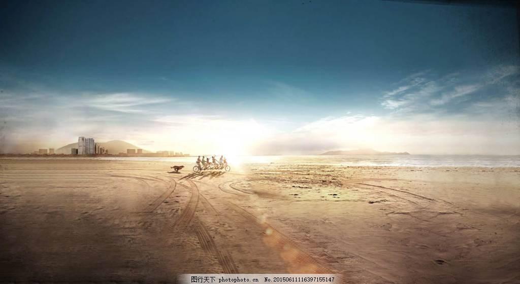 设计图库 高清素材 自然风景  蓝天 沙滩 骑单车 淘宝首页轮播图片