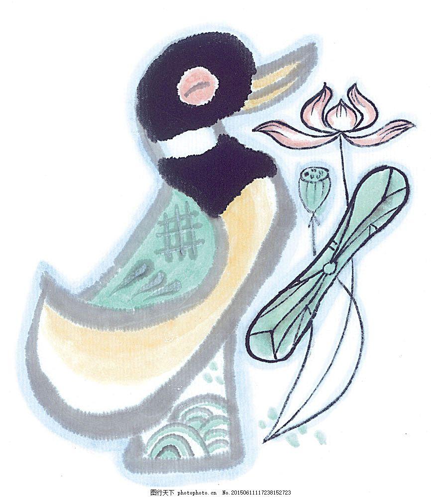 水墨鸭子 水彩画 水墨画 图案 文化 艺术 古代 传统 水墨花鸟