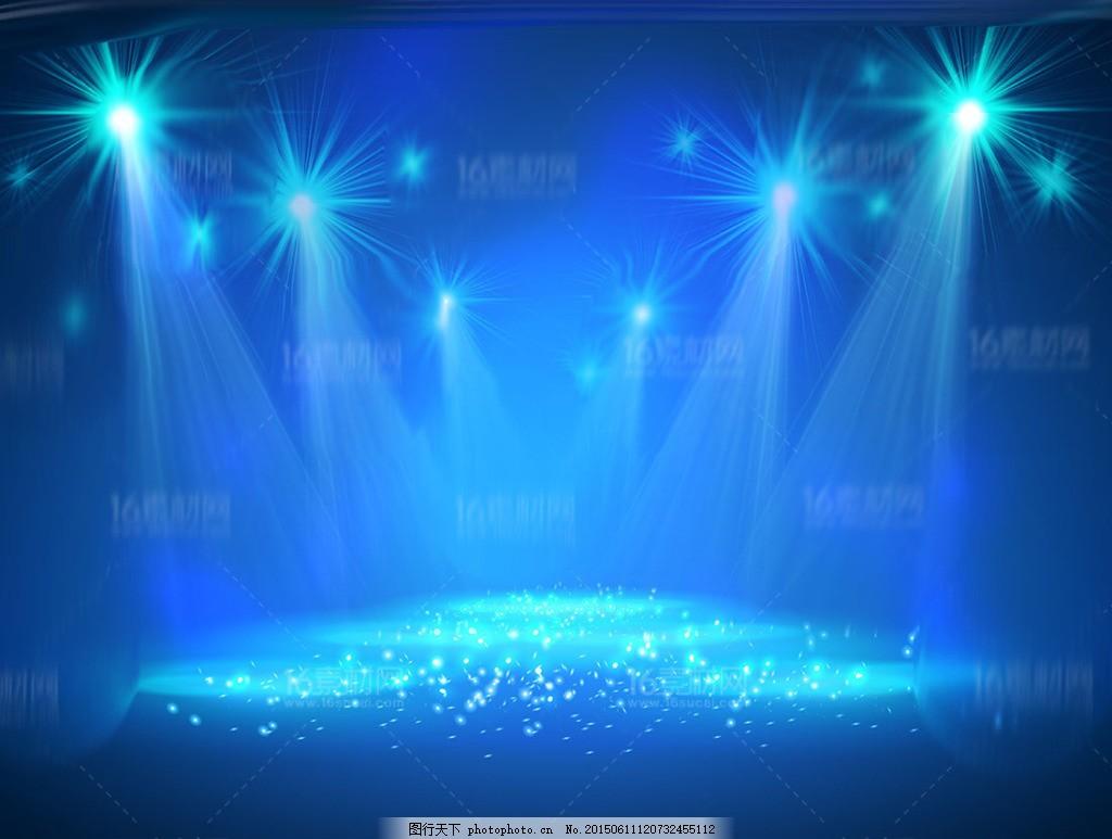 蓝色舞台灯光光效设计矢量素材