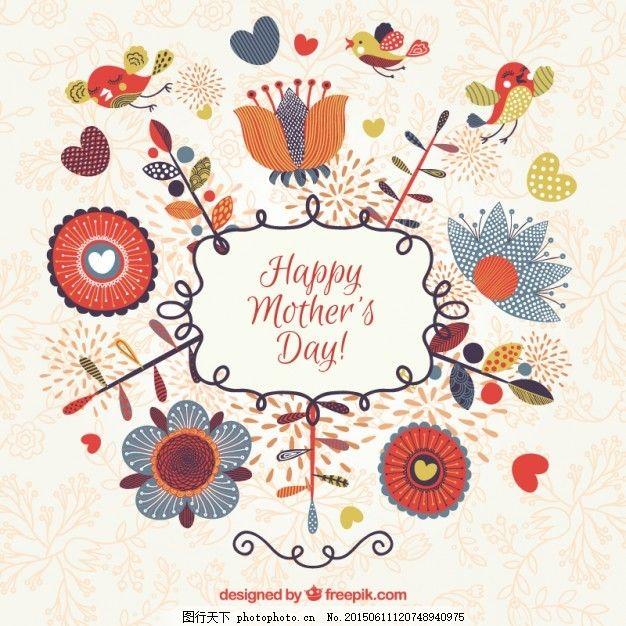 快乐母亲节卡片