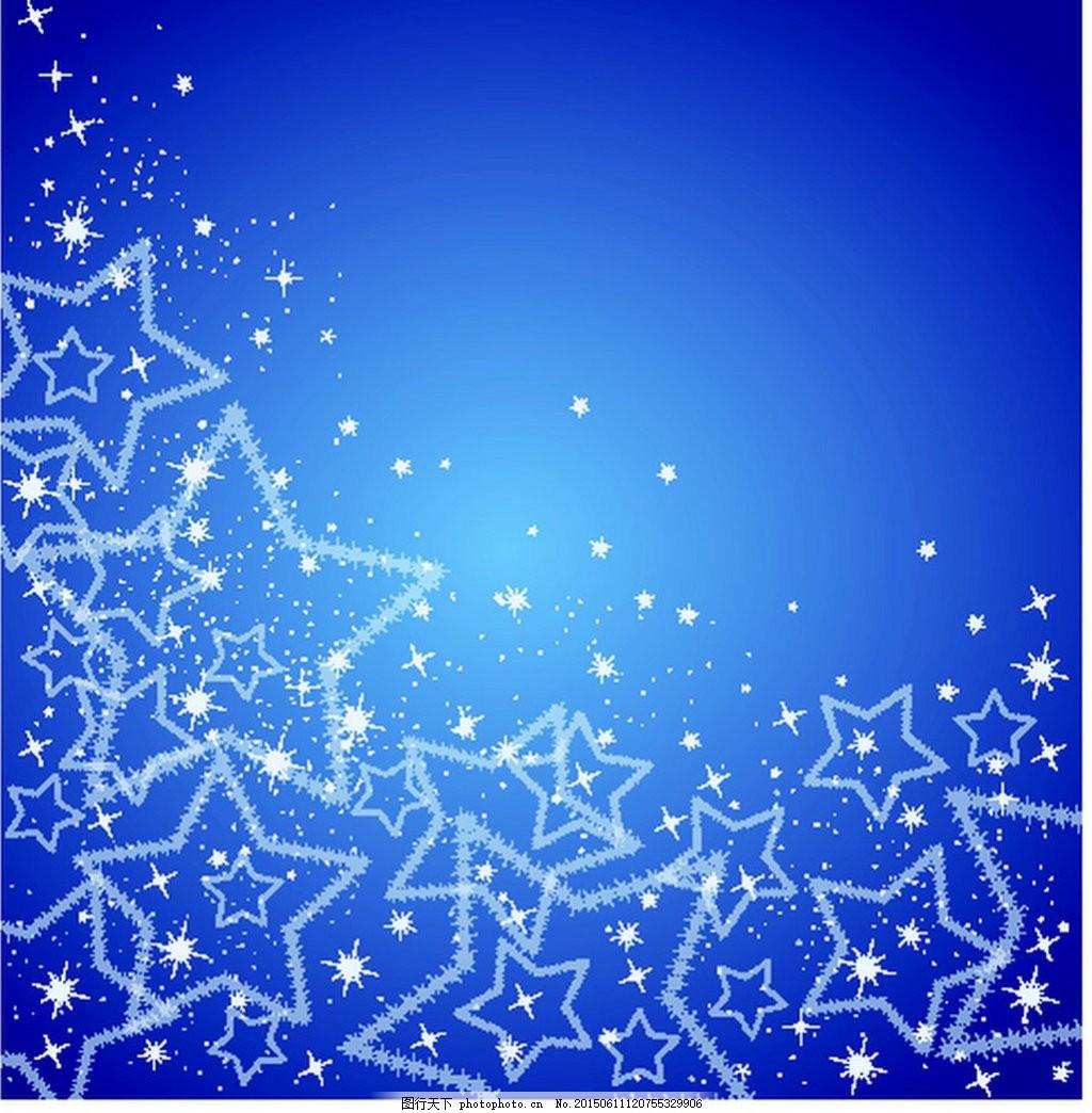 五角星图案矢量图素材 潮流设计花纹 时尚优雅花朵 花纹圆圈波浪线条